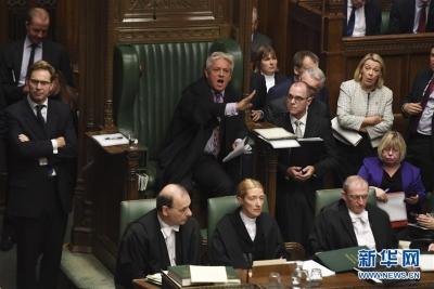 """英国议会下院议长拒绝再度表决新""""脱欧""""协议"""