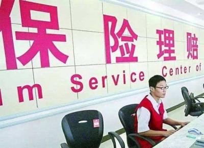 镇江保险行业开展系列保险宣传活动