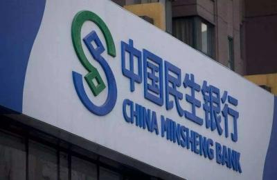 民生银行镇江支行 金融知识宣传走进大学校园
