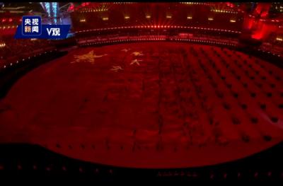 """与国旗同框丨巨幅国旗亮相开幕式 现场演员组成""""中国""""字样"""