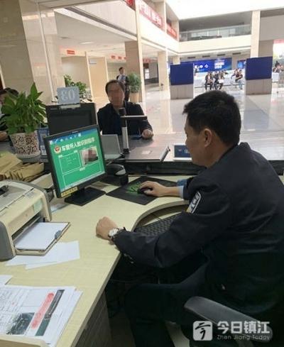 镇江车管所业务窗口全省率先应用人脸识别系统