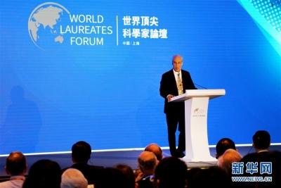 世界顶尖科学家协会上海中心正式揭牌