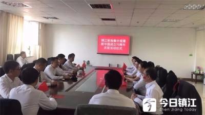 镇江前指组织收看中华人民共和国成立70周年大会盛况