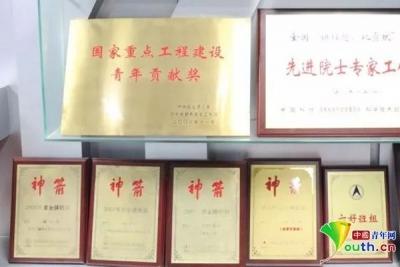 中国人的故事|火箭精神:时刻归零,迎接更大挑战