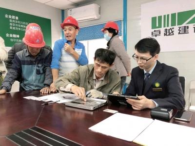 邮储银行镇江市分行服务贴心周到 助力解决农民工工资拖欠问题