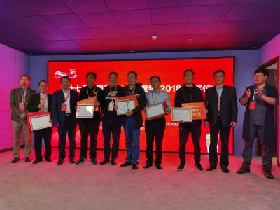 第17届中国微型小说年度奖在镇江揭晓