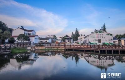 金秋时节,镇江这4个特色田园乡村处处是风景