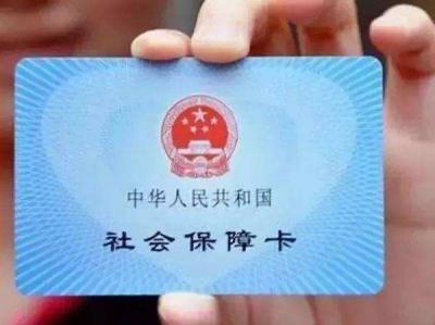 镇江又增设社保卡代办网点   为当地居民补换卡提供便利
