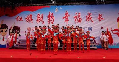 红旗小学举行庆祝新中国成立70周年文艺汇演