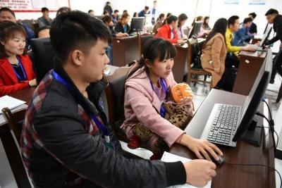 富平(丹阳)经济发展专题培训班开班