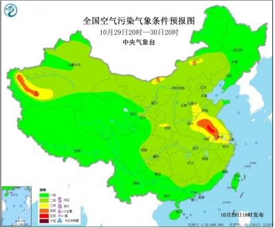 今明两天江苏部分地区有浮尘