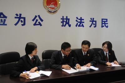 句容检察院召开检察官与司法行政人员及律师代表座谈会
