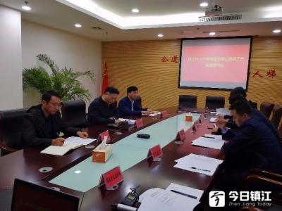 2020年镇江计划考录391名公务员和参公人员