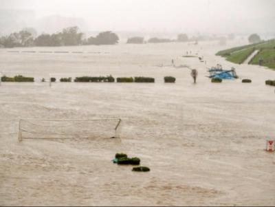 """强台风""""海贝思""""肆虐日本,已致5死106伤17人失踪"""