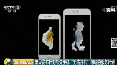 """苹果承认iPhone 6s零件故障,还有不少问题让""""果粉""""炸锅"""
