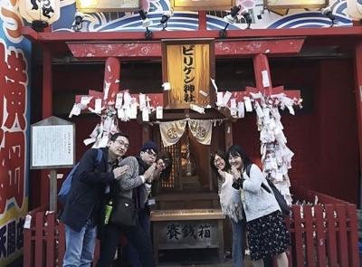 语言是了解文化的窗口  朗阁日语——给你一个了解不同国家文化的窗口