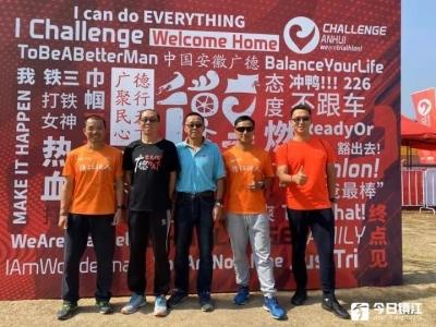 """17小时 226公里游骑跑  镇江4位""""大铁""""今日完成最虐赛事"""