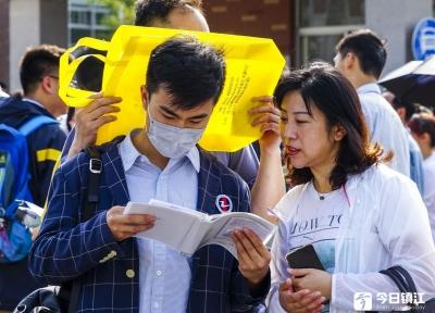 江苏两类学业水平测试考试时间公布