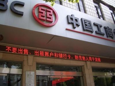 """工行镇江丹阳支行营业部以""""工行驿站""""推进服务便民"""
