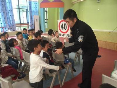 新区交警走进幼儿园 给孩子们上交通安全知识教育课
