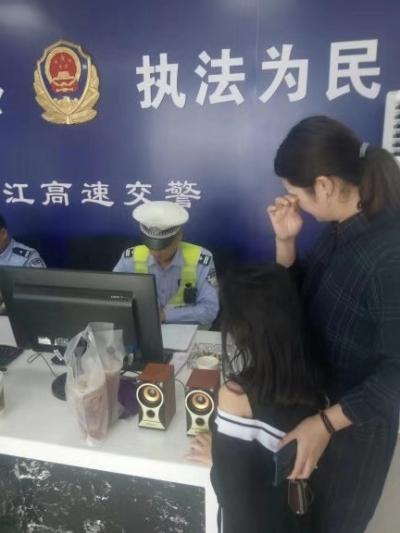 细心民警帮助走散小女孩找到家人