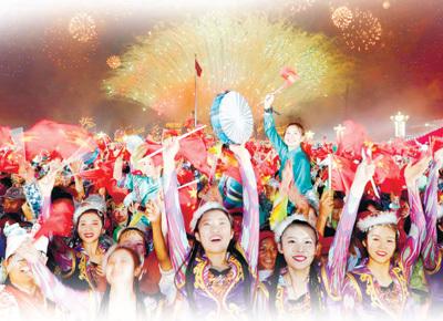 """新中国70华诞,14亿中国人一起上了这""""三堂课"""""""