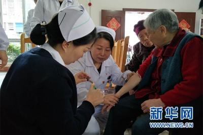 """中医药来到""""家门口"""" 我国明确到2022年基本实现县办中医医疗机构全覆盖"""