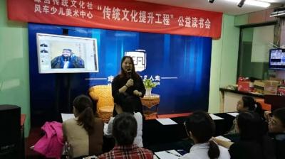 扬中新扬社区道德讲堂样板工程启动