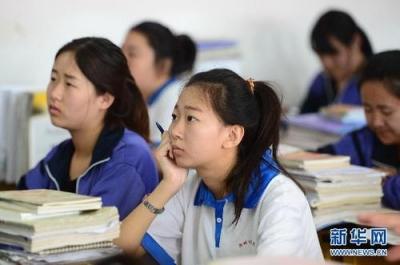 做好准备!2020年1月首次实施的普通高中学业水平合格性考试这样考