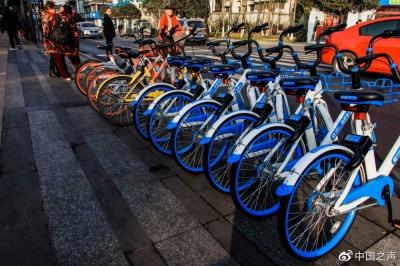 上海清理废旧共享单车,问题来了:它是什么垃圾?