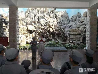 """一起来看看!镇江三家单位获评第一批""""江苏省党史教育基地"""""""