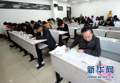 """近百万人已通过国考资格审查,超过240个职位""""无人问津"""""""