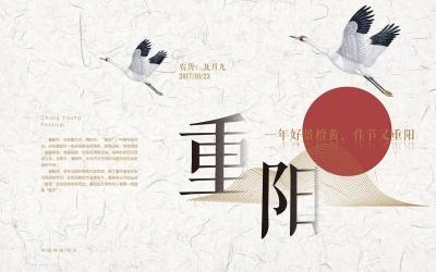"""今年重阳节比去年""""早""""10天,是我国第七个法定""""老年节"""""""