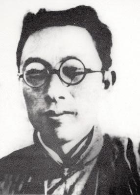 管文蔚:镇江大地上革命者的杰出代表
