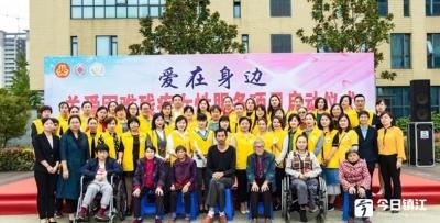丹阳关爱困难残疾女性服务项目正式启动
