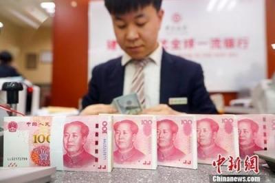 31省份前三季度居民收入榜:江苏第二梯队