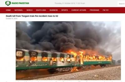 巴基斯坦一列车起火,已造成62人死亡