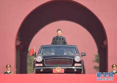 奋斗成就伟业 携手世界共赢——国际社会高度评价习近平在庆祝中华人民共和国成立70周年大会上的重要讲话