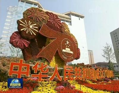 携手奋进新时代 凝心聚力铸辉煌——习近平总书记在庆祝中华人民共和国成立七十周年大会上的重要讲话引起热烈反响