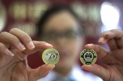 国庆币价格上涨60% 意义在于收藏升值空间有限