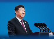 联播+  六张海报读懂习式外交中的中国智慧