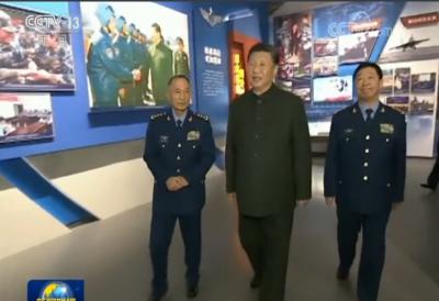 牢记初心使命 建设一流军队——习近平主席在庆祝空军成立70周年主题活动上的重要讲话在全军部队引起强烈反响