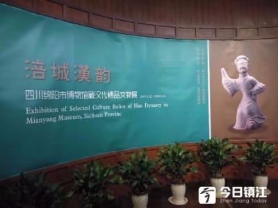 快来镇博看看汉代精品文物展  这里还有东汉摇钱树和东汉大铜马