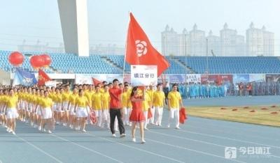 南京银行镇江分行在总行第四届职工运动会中获佳绩