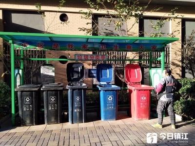 """江苏垃圾分类步伐加速! 镇江大多数市民丢垃圾仍是""""一袋烩"""""""
