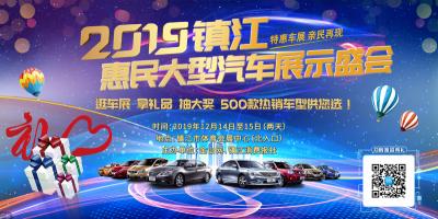 魅力品鉴 惠动全城 汽车展示盛宴将在下月开展
