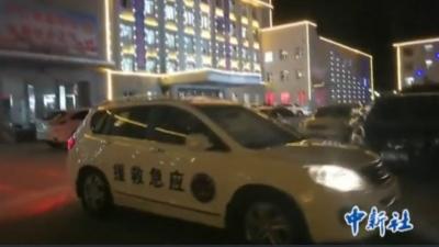黑龙江双鸭山煤矿冒顶事故,7名被困矿工全获救