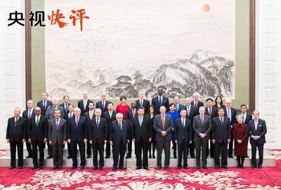 【央视快评】中国梦一定会实现