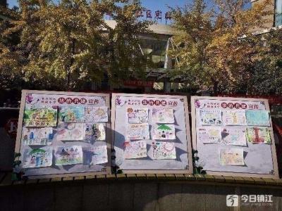 米山社区开展青少年法治宣传画绘制活动