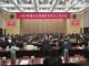 2020年度镇江党报党刊发行工作会议召开 惠建林作出批示
